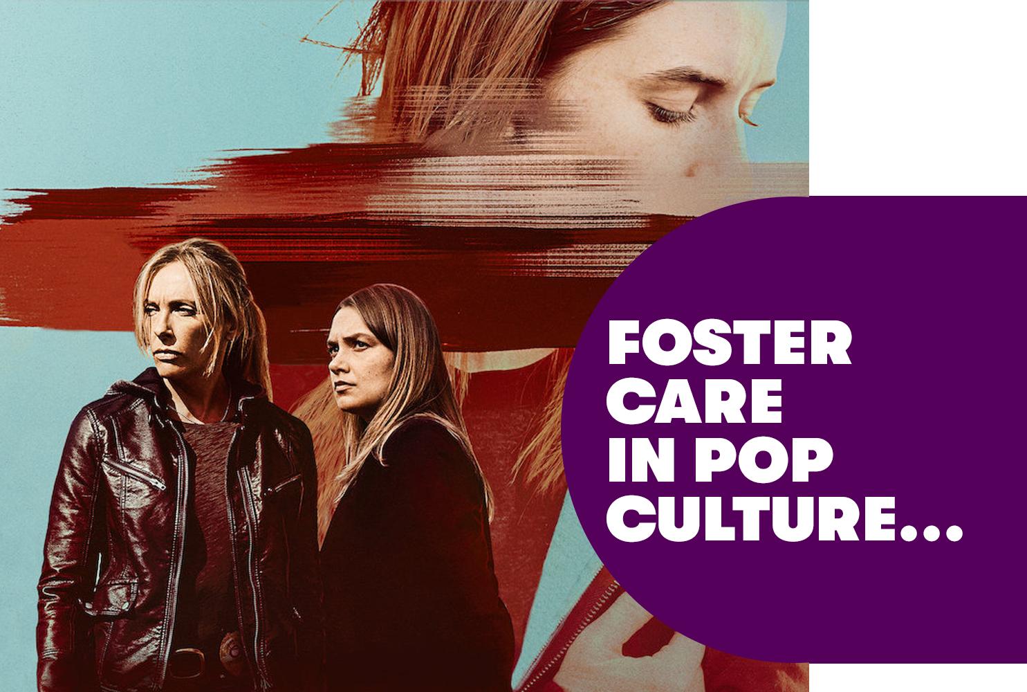 foster care in pop culture